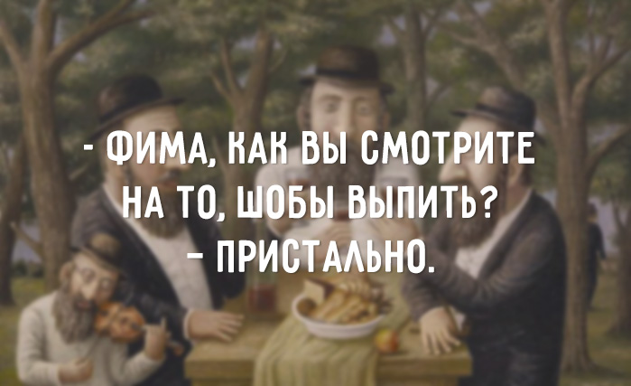 odesskij-yumor1