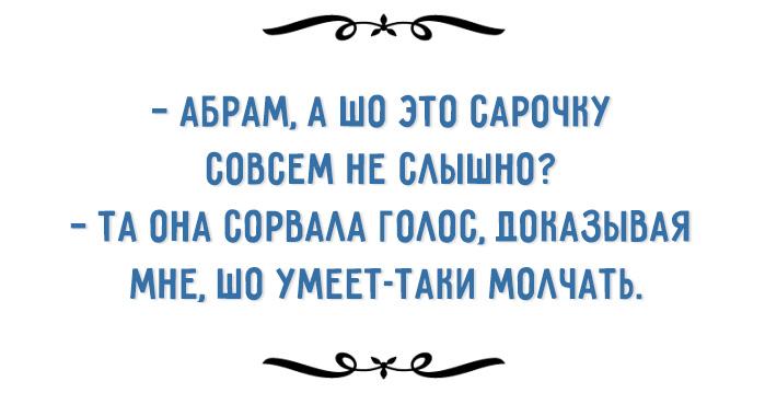 odesskij-yumor2