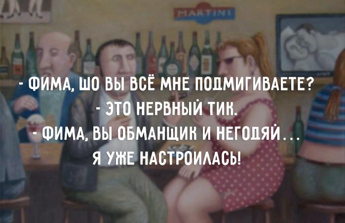 odesskij-yumor3