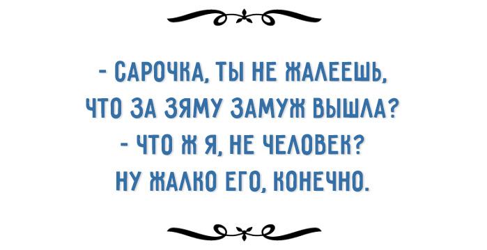 odesskij-yumor4