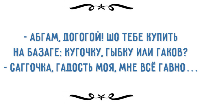 odesskij-yumor5
