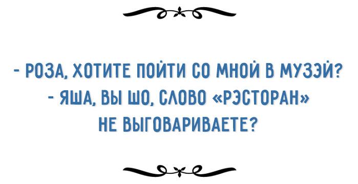 odesskij-yumor6