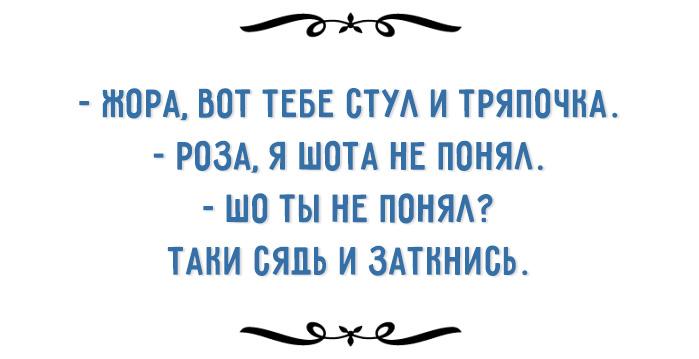 odesskij-yumor7