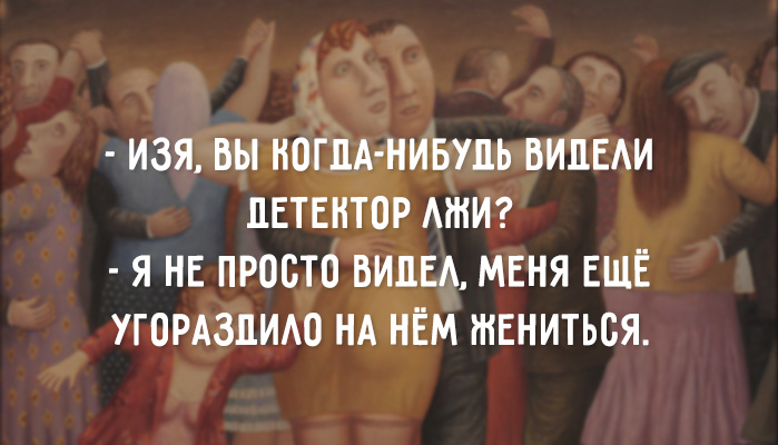 odesskij-yumor8