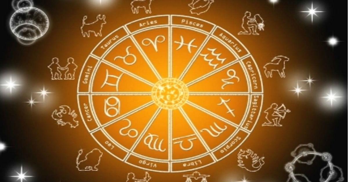 Ситуативные юмористические гороскопы Астрологический юмор