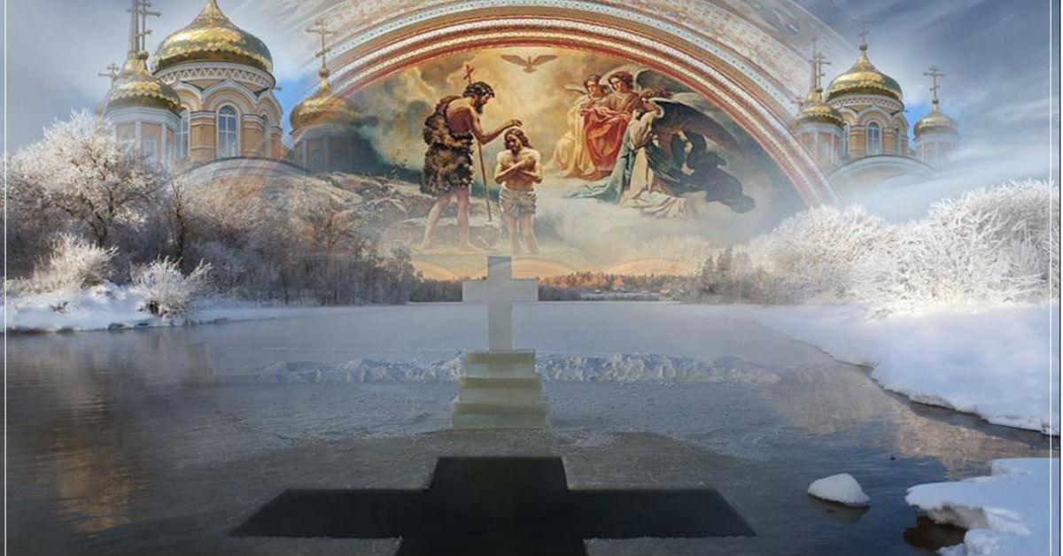 Православные открытки крещение, днем рождения внуку