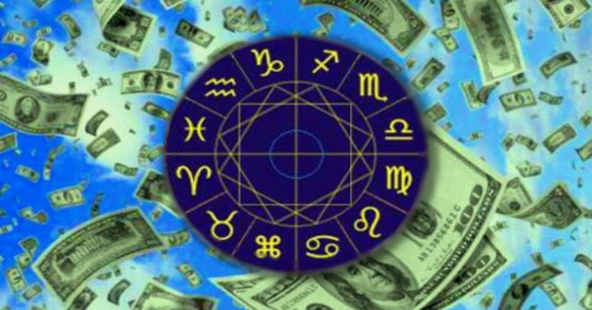 Смотреть Финансовый гороскоп для всех знаков зодиака на 2019 год видео