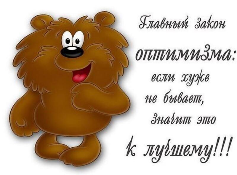 27 февраля день оптимиста открытки, добрыми днем рождения